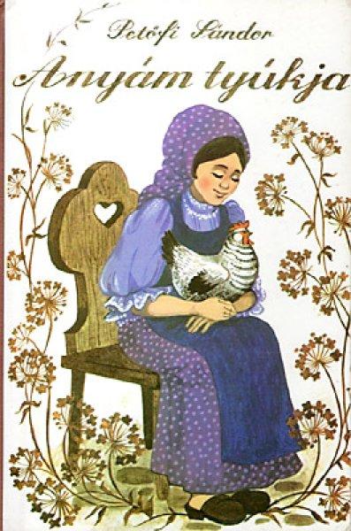 画像1: Anyam tyukja (1)