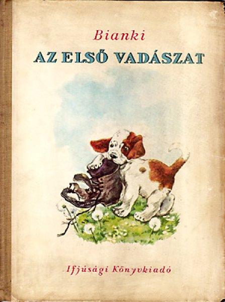 画像1: AZ ELSO VADASZAT (1)