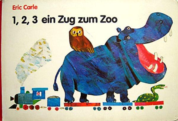 画像1: 1,2,3 ein Zug zum Zoo (1)