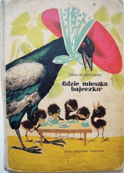 画像1: Gdzie mieszka bajeczka(1960年) (1)