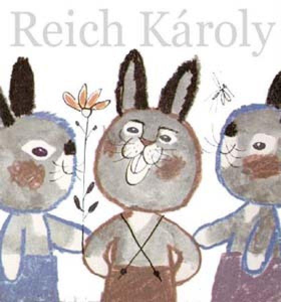 画像1: レイク・カーロイ展オリジナル図録 (1)