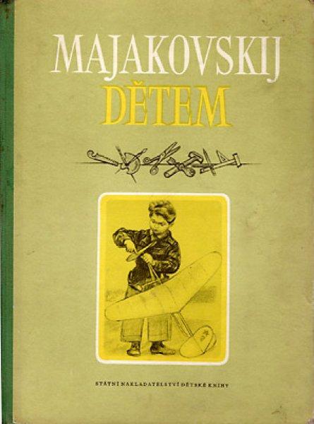 画像1: MAJAKOVSKIJ DETEM (1)