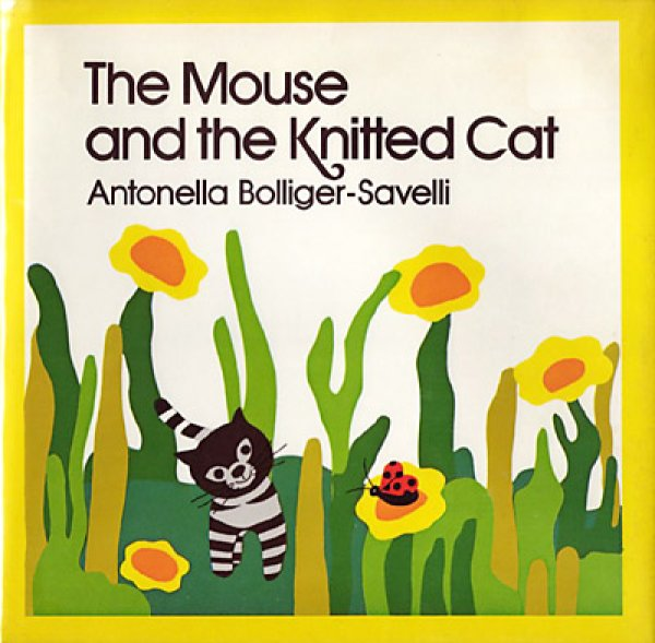 画像1: The Mouse and the Knitted Cat (1)
