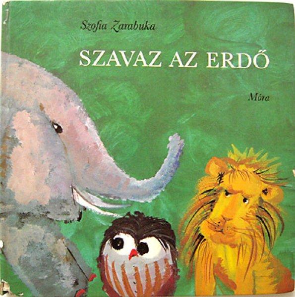 画像1: SZAVAZ AZ ERDO (1)