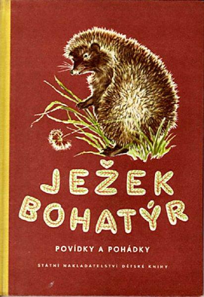 画像1: JEZEK BOHATYR (1)